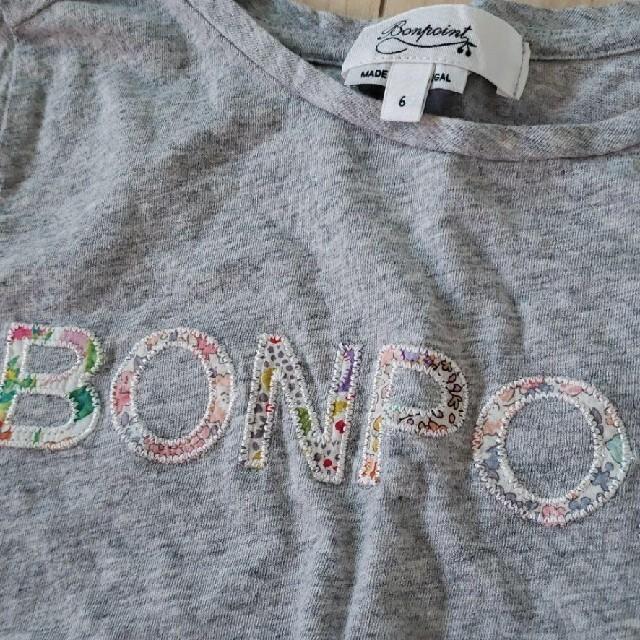 Bonpoint(ボンポワン)の【美品】ボンポワン×Tシャツ 6A グレー 110 120 キッズ/ベビー/マタニティのキッズ服女の子用(90cm~)(Tシャツ/カットソー)の商品写真