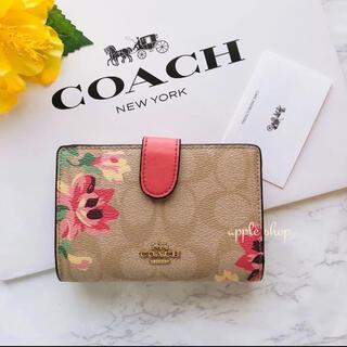 COACH - 2ヶ月利用の美品 COACH 二つ折り財布 シグネクチャー リリィ 箱☆袋付き♪
