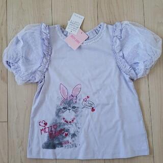 メゾピアノ(mezzo piano)の【新品】メゾピアノ×半袖Tシャツ ネコウサギ ラベンダー 120cm(Tシャツ/カットソー)