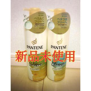 パンテーン(PANTENE)の【新品未使用】パンテーントリートメント ポンプ式 500g ×2 まとめ売り(トリートメント)