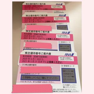 エーエヌエー(ゼンニッポンクウユ)(ANA(全日本空輸))のANA 株主優待券 4枚セット 2021年11月(航空券)