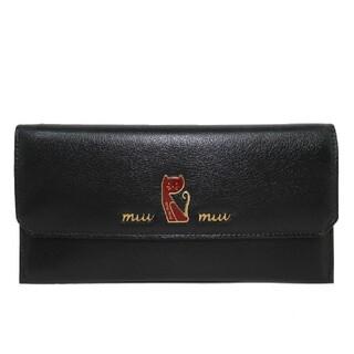 ミュウミュウ(miumiu)のミュウミュウ 長財布 5MF016 NERO+FUOCO(財布)