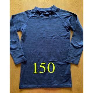 AEON - イオン キッズ ハイネック アンダーシャツ 150