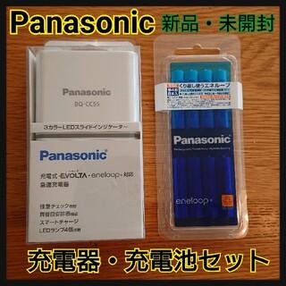 パナソニック(Panasonic)のパナソニック  充電器・単4充電池8本セット(バッテリー/充電器)