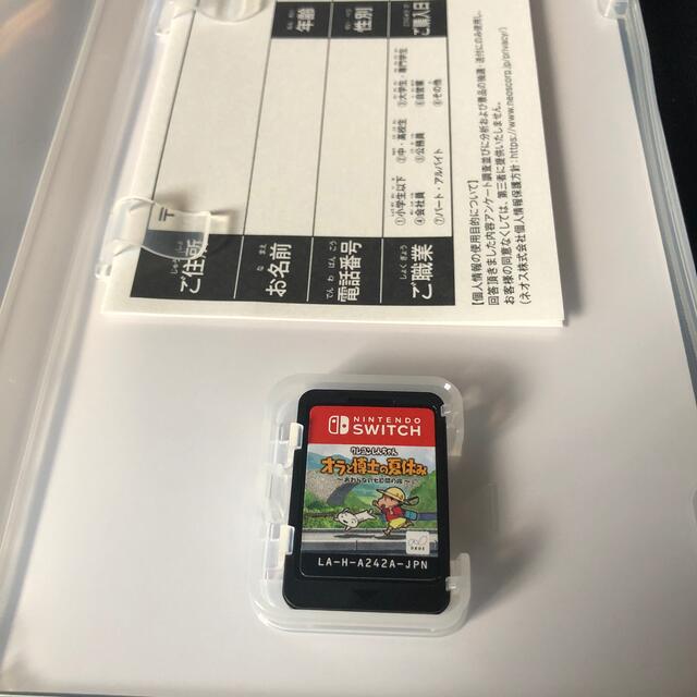 任天堂(ニンテンドウ)のクレヨンしんちゃん ゲーム エンタメ/ホビーのゲームソフト/ゲーム機本体(家庭用ゲームソフト)の商品写真
