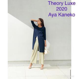 セオリーリュクス(Theory luxe)のOPUS RAY Theory luxe 2020(チュニック)