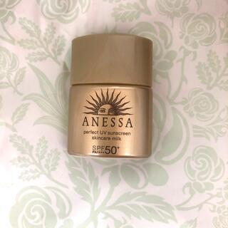 ANESSA - アネッサ パーフェクトUV スキンケアミルク12ml