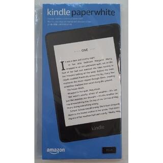 amazon kindle paperwhite 8GB ブラック 広告なし