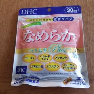 ディーエイチシー(DHC)のDHCなめらかハトムギプラス(その他)