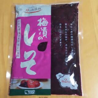 梅漬のしそ(梅2キロ用)(漬物)
