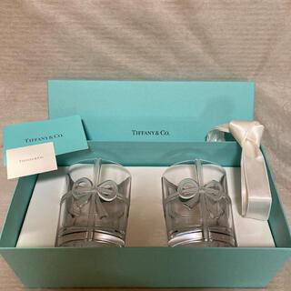 Tiffany & Co. - ティファニー ボウグラス 2個 新品 ブルーボックス リボン グラス