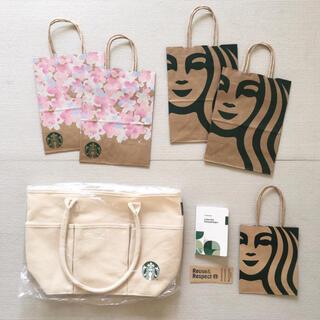 スターバックスコーヒー(Starbucks Coffee)のスタバ いろいろセット(その他)
