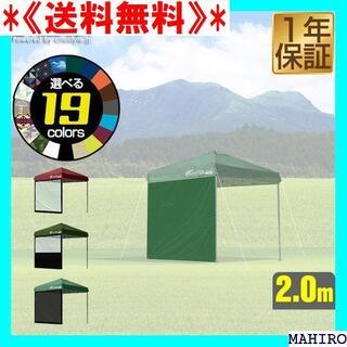 《送料無料》 シェード オプション 2.0m タープテント LDOOR G3 1