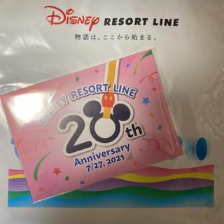 ディズニー(Disney)のリゾートライン 20周年フリーきっぷ 使用済み ①(その他)
