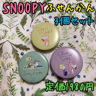 スヌーピー(SNOOPY)の《新品・未使用》SNOOPY ふせんかん 3個セット(ノート/メモ帳/ふせん)