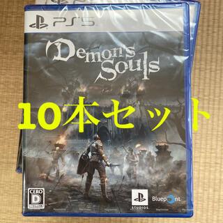 プレイステーション(PlayStation)の10本セット Demon's Souls PS5ソフト シュリンク 未開封(家庭用ゲームソフト)