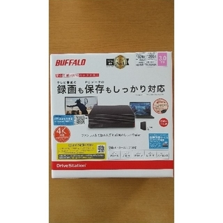 バッファロー(Buffalo)の【新品・未使用】BUFFALO HD-NRLD3.0U3-BA(PC周辺機器)