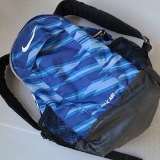 Nike MAX AIR ブルー リュック