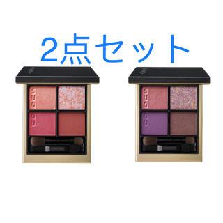 SUQQU - 新品 SUQQU スックシグニチャー カラー アイズ 102 彩雫 103 雨音