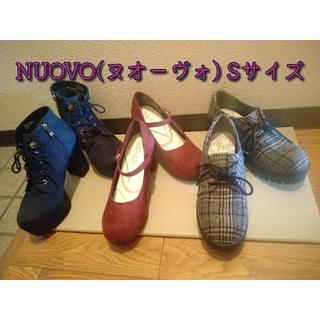 ヌォーボ(Nuovo)のNUOVOヌオーヴォSサイズ3足セット(ブーツ)