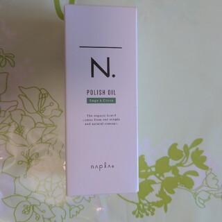 NAPUR - ナプラ N.エヌドット ポリッシュオイル150mL