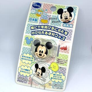 ディズニー(Disney)のミッキー穴を開けずに名札を付けられる便利グッズ(ネームタグ)