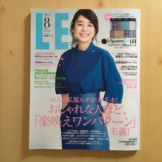 シュウエイシャ(集英社)のLEE 8月号 雑誌のみ(ファッション)