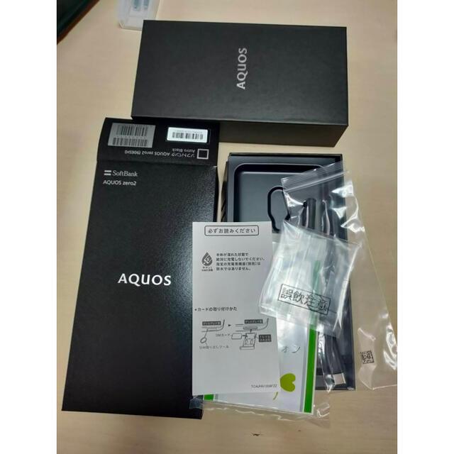 SHARP(シャープ)のAQUOS ZERO2 simフリー スマホ/家電/カメラのスマートフォン/携帯電話(スマートフォン本体)の商品写真