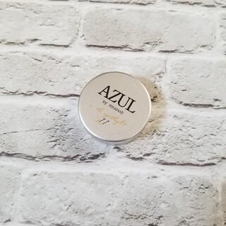 アズールバイマウジー(AZUL by moussy)の新品◆AZULbymoussy◆ソリッドパフューム 20g◆香水 アズール(香水(女性用))