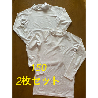 イオン(AEON)のイオン キッズ ハイネックシャツ 150  2枚セット(Tシャツ/カットソー)