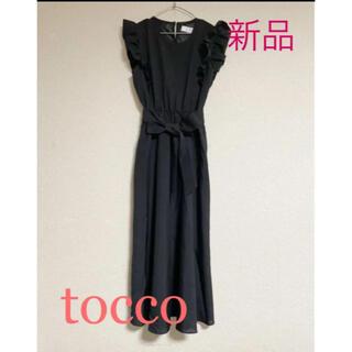 tocco - 新品❤️tocco 黒ロングフリルワンピース