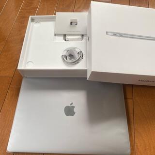 Apple - MacBook Air 13-inch Retina 2018