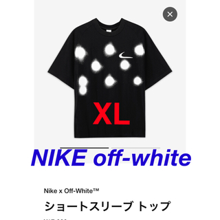 NIKE - NIKE off-white コラボTシャツ XL