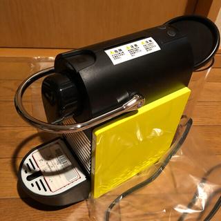 ネスレ(Nestle)の展示品 美品 ネスプレッソ コーヒーメーカー ピクシークリップ C60BY(エスプレッソマシン)