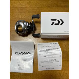 DAIWA - 21ジリオン sv tw1000H