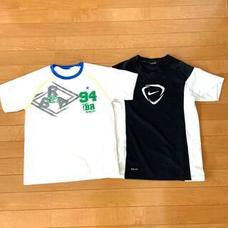 NIKE - アンブロ ナイキ Tシャツ 2枚セット 150cm