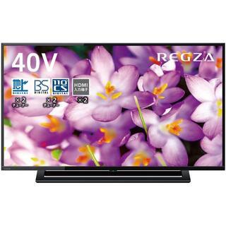 東芝 - 新品 40V型 レグザ 40S22 東芝 液晶テレビ