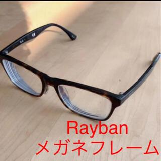 レイバン(Ray-Ban)のRayban メガネ(サングラス/メガネ)