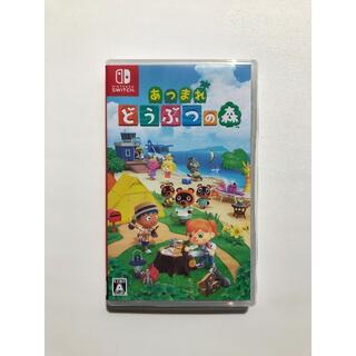 ニンテンドースイッチ(Nintendo Switch)のあつまれどうぶつの森 switch(家庭用ゲームソフト)