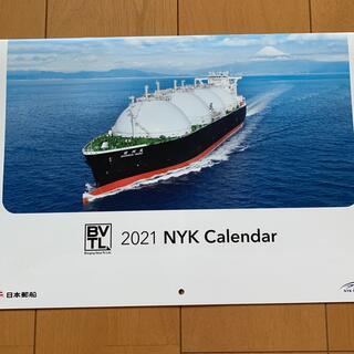 日本郵船 2021カレンダー(カレンダー/スケジュール)
