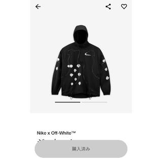 NIKE - ナイキ オフホワイト ジャケット Sサイズ