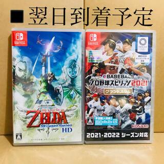 ニンテンドースイッチ(Nintendo Switch)の2台 ●ゼルダの伝説 スカイウォードソード HD ●プロ野球スピリッツ2021(家庭用ゲームソフト)