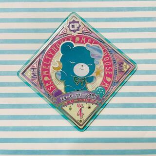 アイカツ(アイカツ!)の◇アイカツプラネット スイング スターリーグリーンメルリ◇(カード)