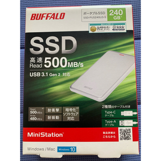 バッファロー(Buffalo)のポータブル ssd 240GB(PC周辺機器)