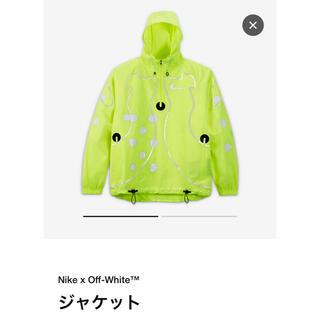 "NIKE - OFF-WHITE / Nike Jacket ""Green""  ナイキ"