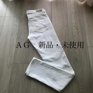 エージー(AG)の新品 AGホワイトデニム(デニム/ジーンズ)