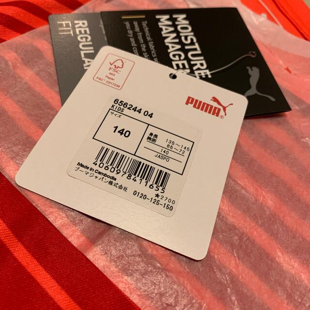 PUMA(プーマ)の140 新品 2点 セット プーマ 半袖 プラクティス オレンジ ブルー スポーツ/アウトドアのサッカー/フットサル(ウェア)の商品写真