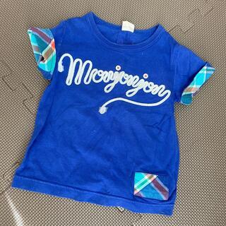 ムージョンジョン(mou jon jon)のムージョンジョン tシャツ 100(Tシャツ/カットソー)