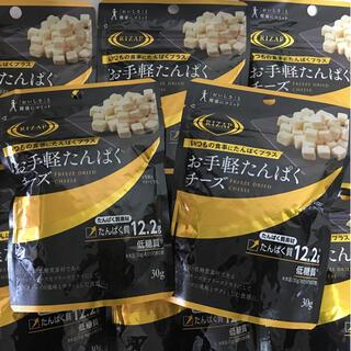 RIZAP お手軽たんぱくチーズ 8袋セット