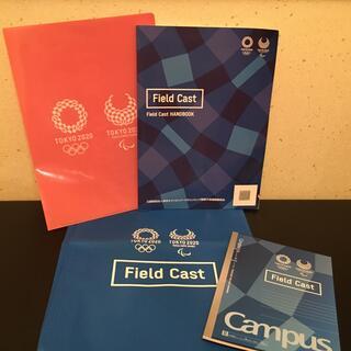 コクヨ(コクヨ)のオリンピック TOKYO2020 FieldCast ノベルティ 非売品(ノベルティグッズ)